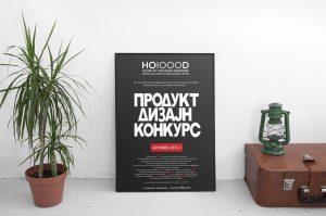 La prima piattaforma di progettazione di prodotti macedoni ha lanciato i suoi primi 4 contest
